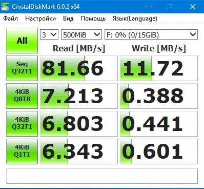 КристалДиск Марк файлы 500Мв.jpg