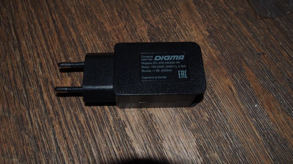 PC240010.JPG