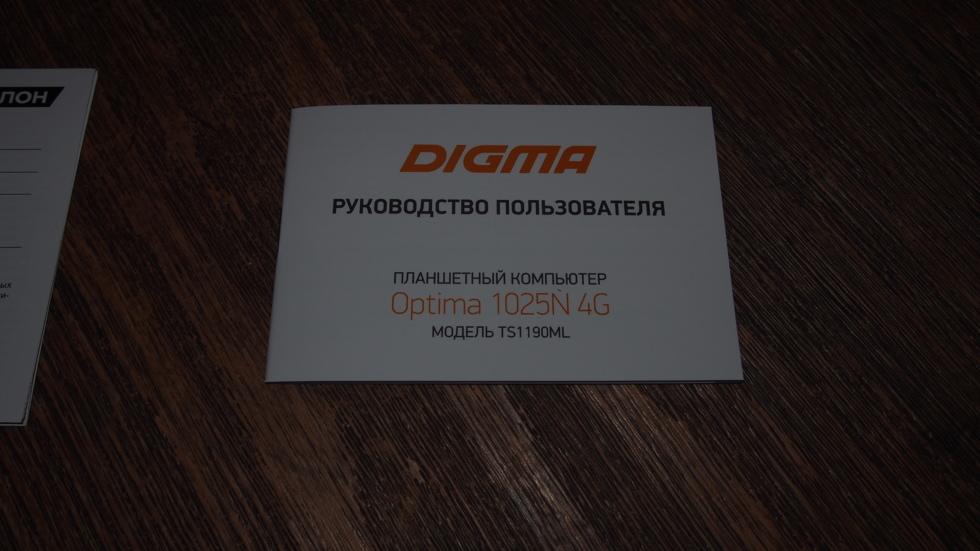 PC240007.JPG