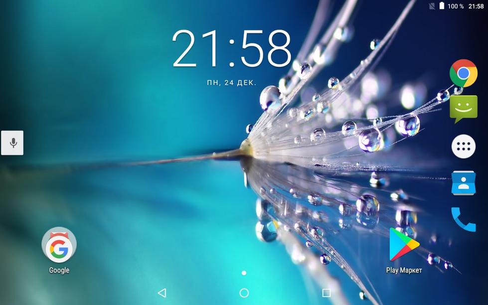 Screenshot_20181224-215901.png
