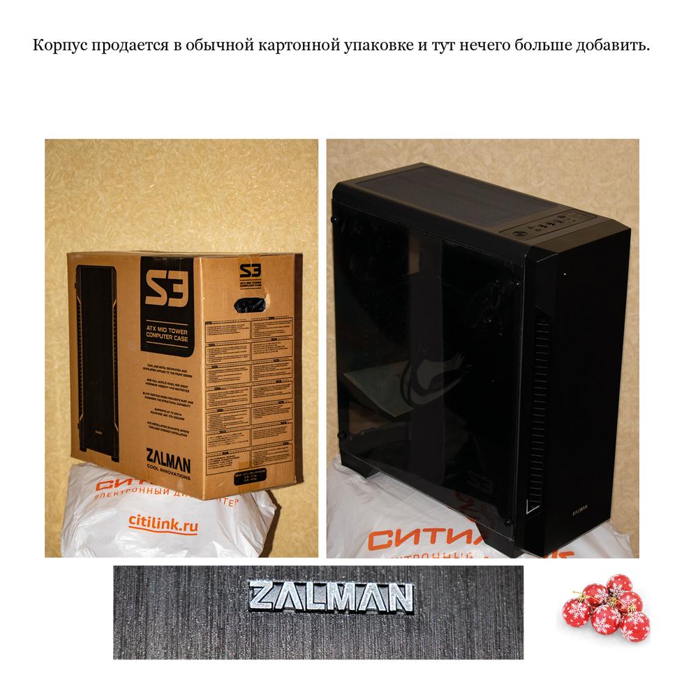 Обзор на ZALMAN S32.jpg