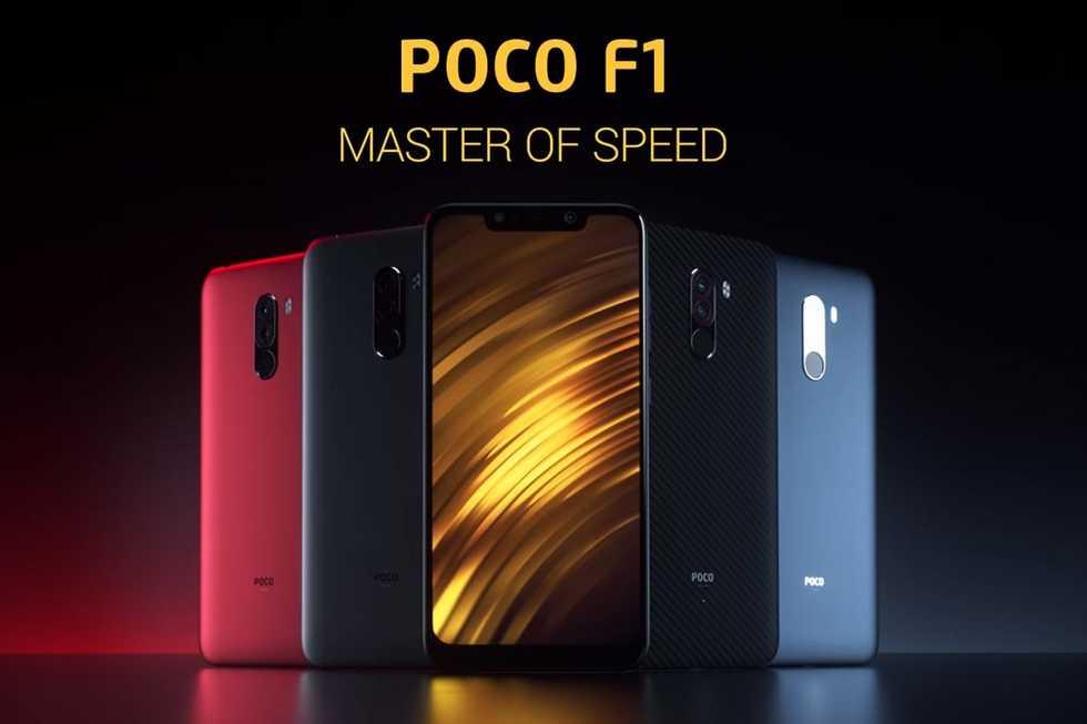 Xiaomi-Pocophone-F1-5.jpg