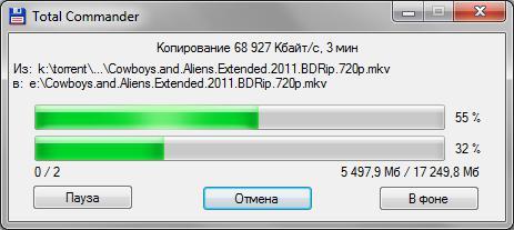 Запись 68 МБт/сек