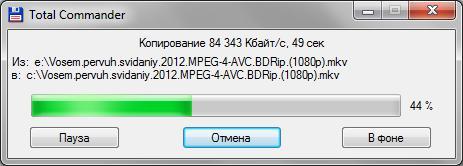 Чтение 84 МБ/сек