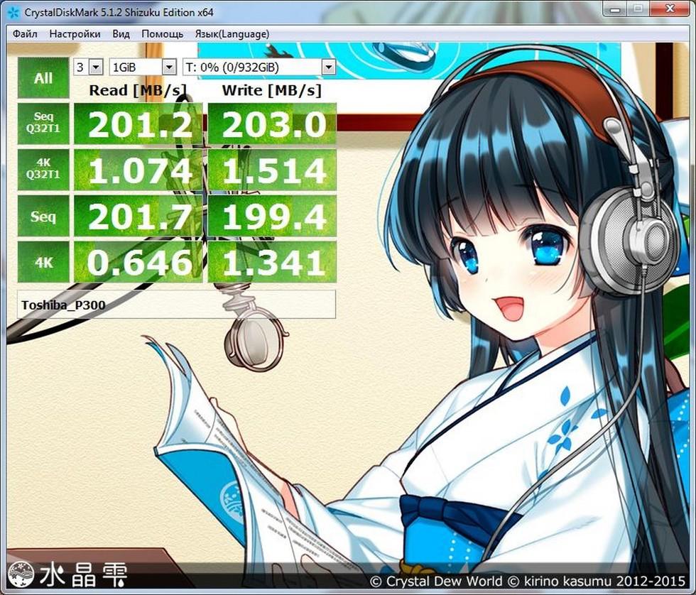 20_big.jpg