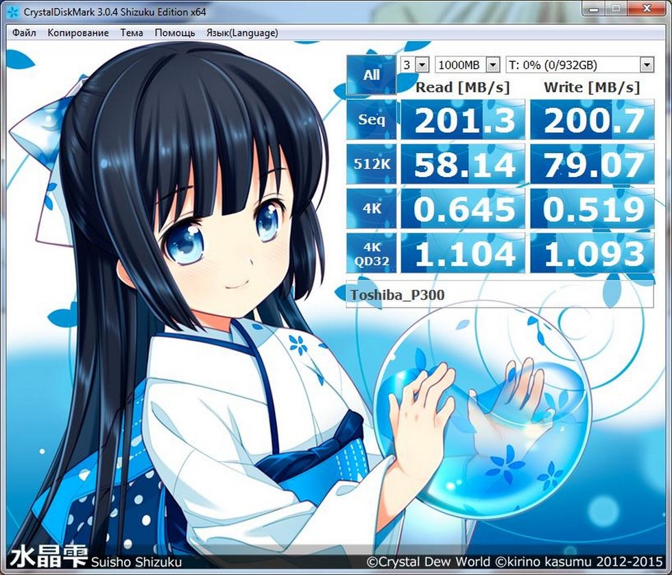 19_big.jpg