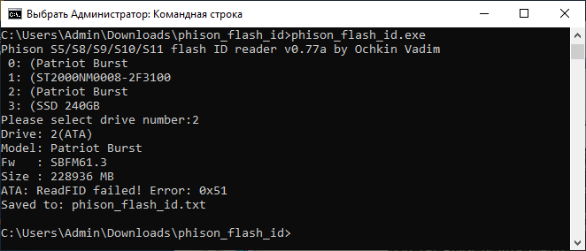 Phison Flash ID Error.png