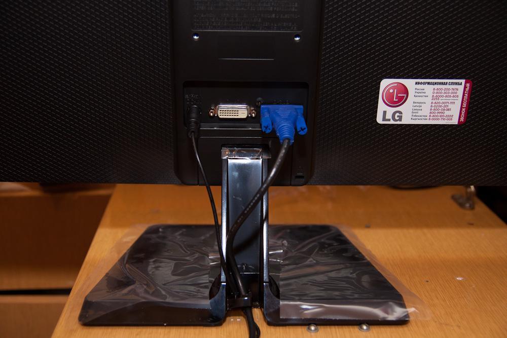 """Монитор ЖК LG IPS234T-PN """"R"""", 23"""", черный"""
