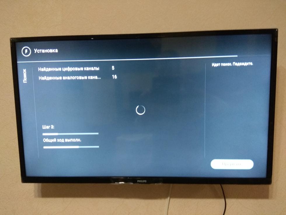 поиск каналов занял чуть более 25 минут, выставил страну -Финляндия. ПАКТ-ТВ обнаружился сразу, как и цифровые каналы, выставляя Россию рискуете кроме аналога ничего не найти.