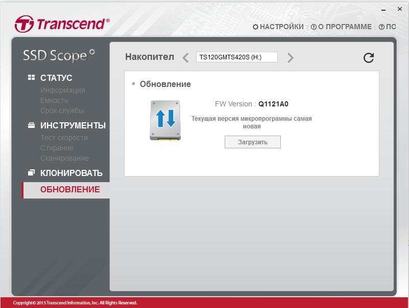 SSD накопитель TRANSCEND TS120GMTS420S 120Гб