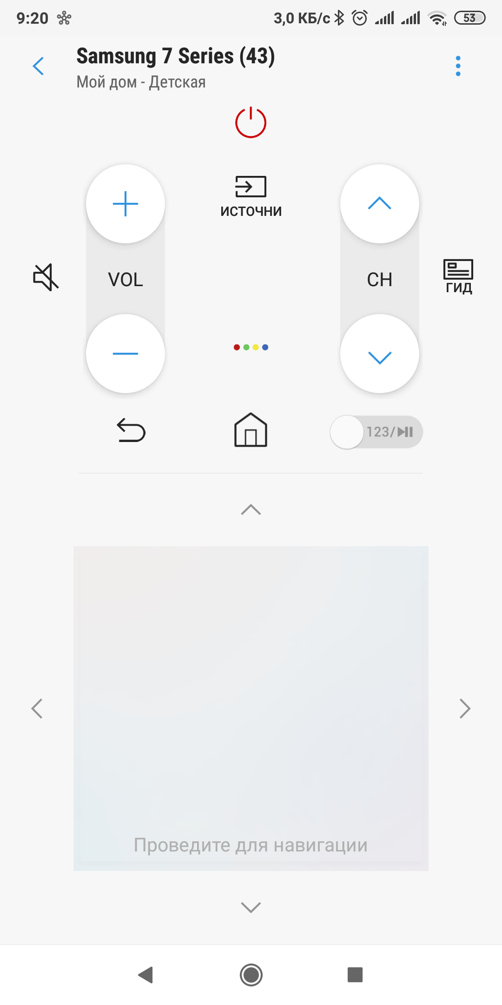 Screenshot_2019-05-01-09-20-42-918_com.samsung.android.oneconnect.png