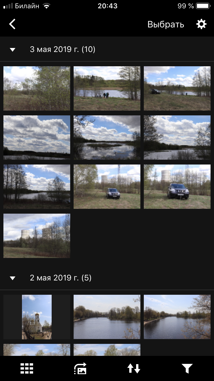 IMG_3499-06-05-19-08-45.PNG