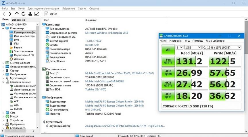 CORSAIR FORCE LX SSD \(119 ГБ\).jpg