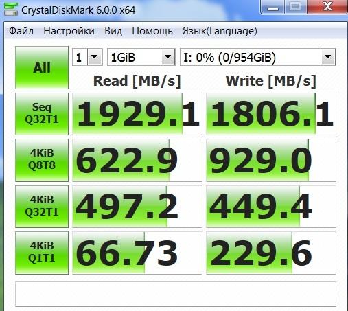 IntelP660x41tbnev.jpg