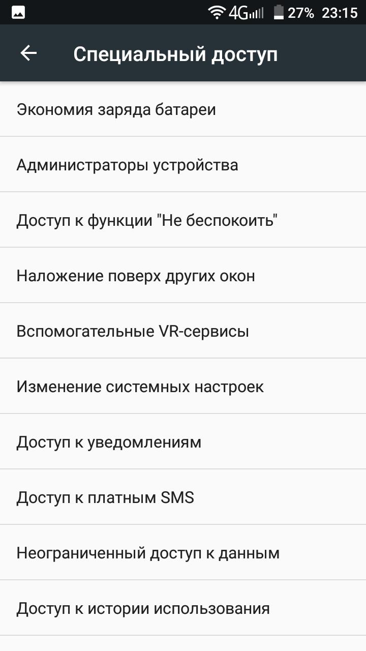 Screenshot_20190519-231535.png