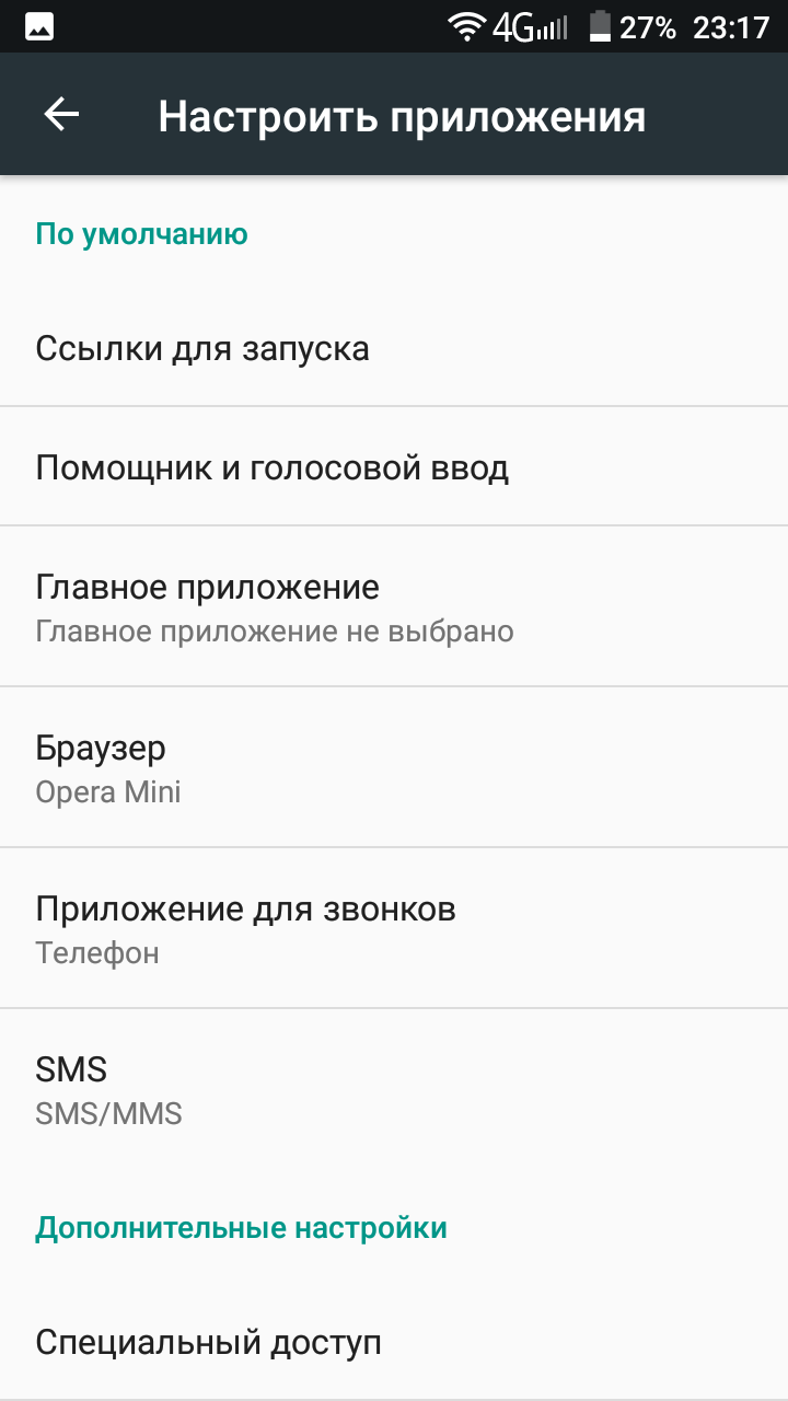 Screenshot_20190519-231718.png