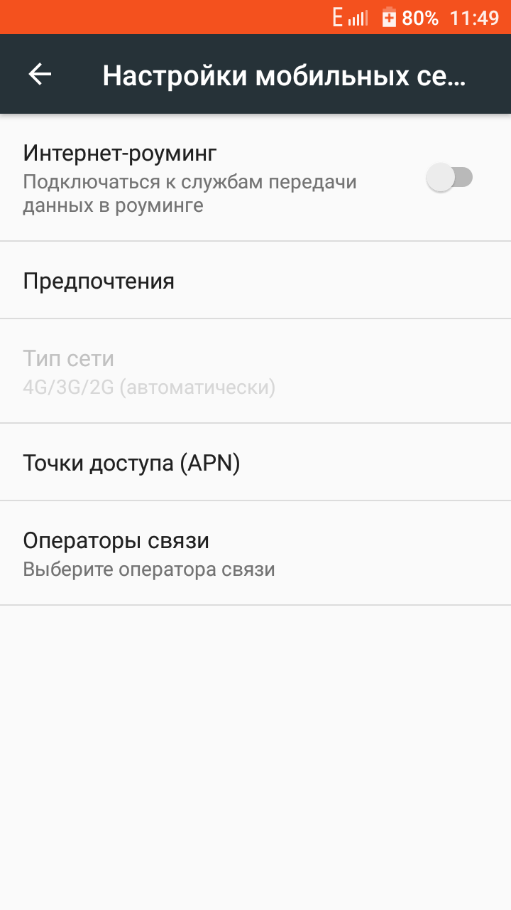 Screenshot_20190519-114928.png