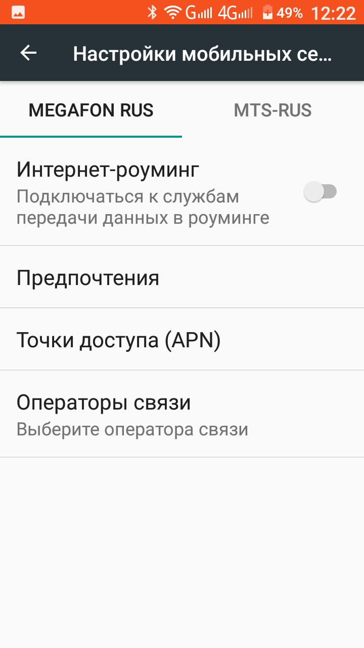 Screenshot_20190608-122215.png
