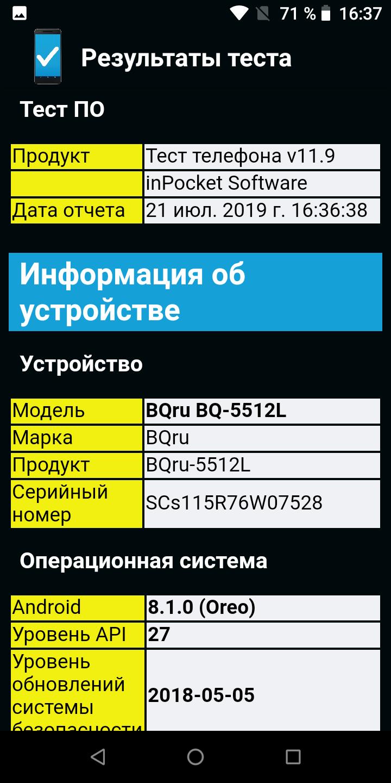 Screenshot_20190721-163702.png