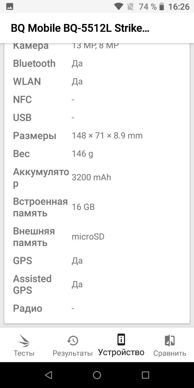 Screenshot_20190721-162619.png