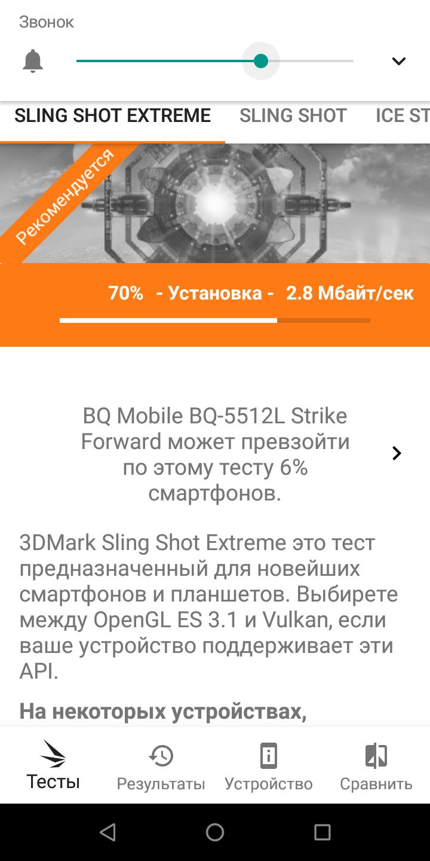Screenshot_20190721-161711.png