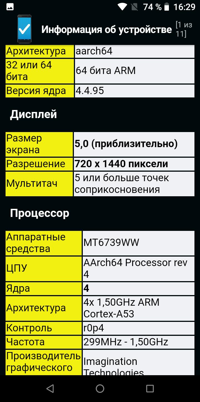 Screenshot_20190721-162919.png