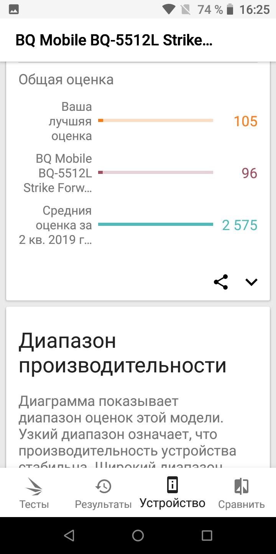 Screenshot_20190721-162551.png