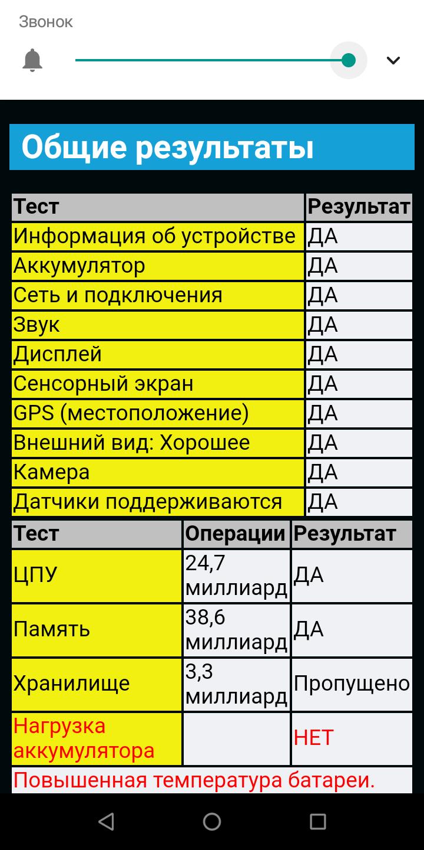 Screenshot_20190721-163646.png