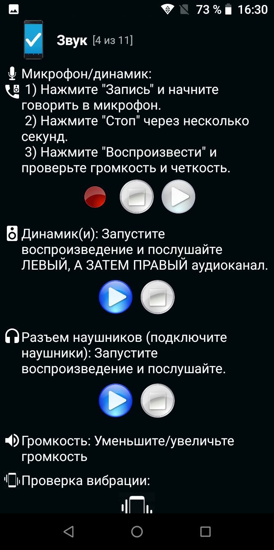 Screenshot_20190721-163058.png