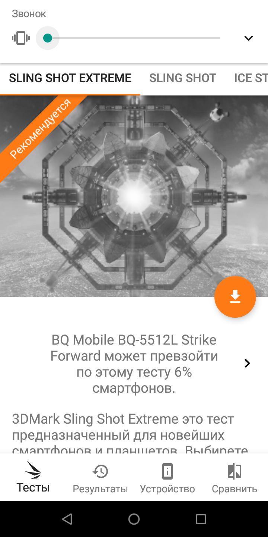 Screenshot_20190721-160048.png