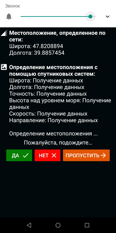 Screenshot_20190721-163217.png