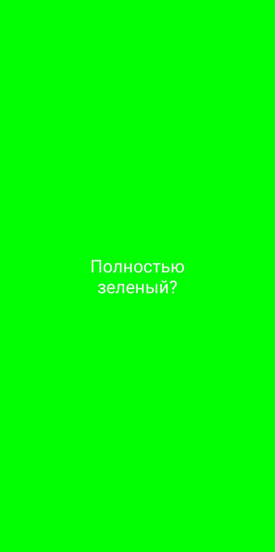 Screenshot_20190721-163116.png