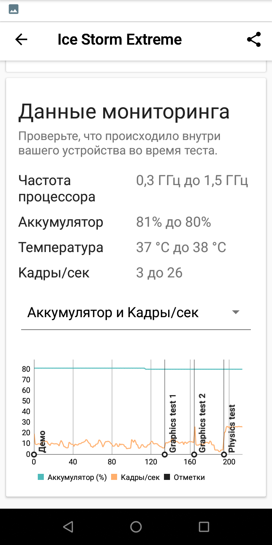 Screenshot_20190721-160956.png