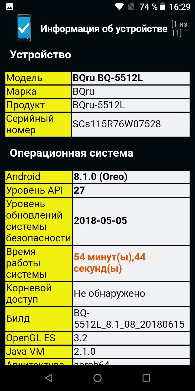Screenshot_20190721-162909.png