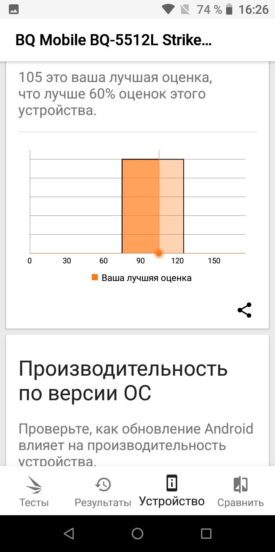 Screenshot_20190721-162601.png