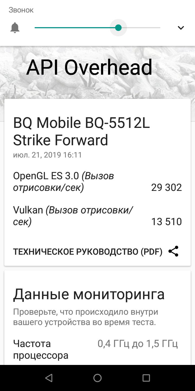 Screenshot_20190721-161146.png