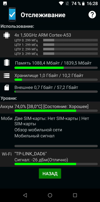 Screenshot_20190721-162812.png