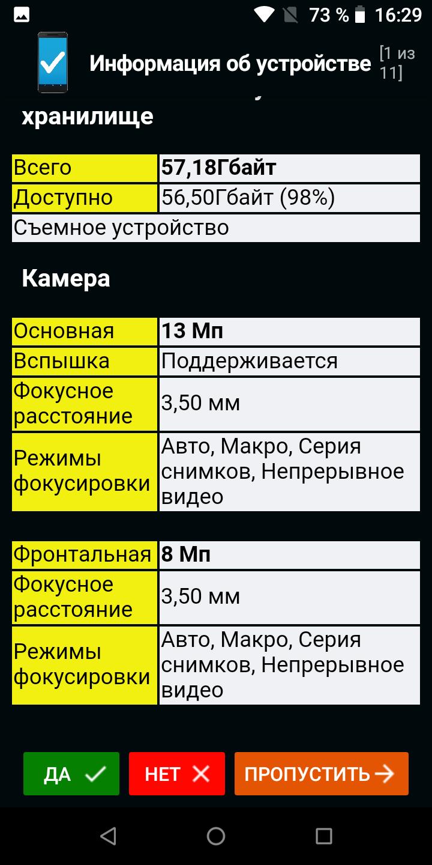 Screenshot_20190721-162956.png