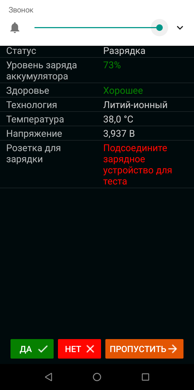 Screenshot_20190721-163007.png