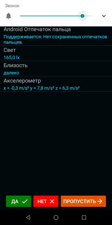 Screenshot_20190721-163316.png