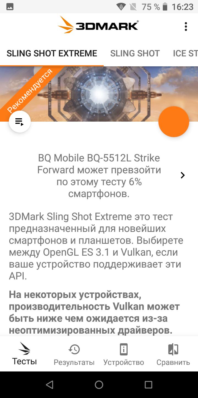 Screenshot_20190721-162333.png