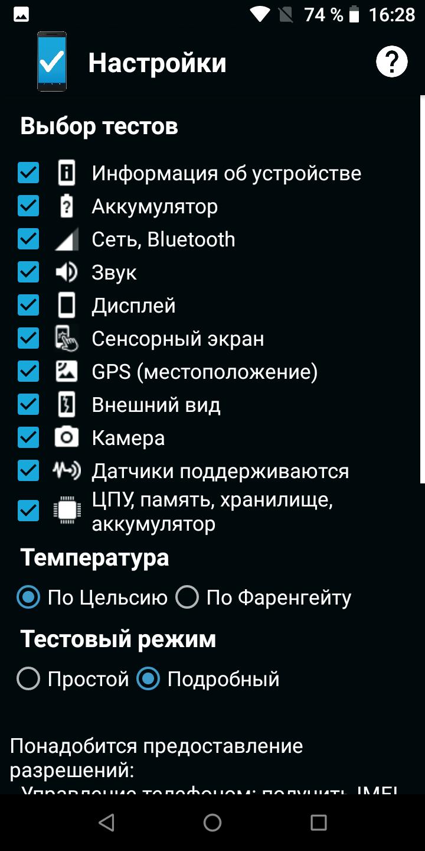 Screenshot_20190721-162840.png