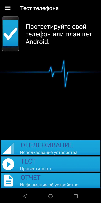 Screenshot_20190721-162801.png