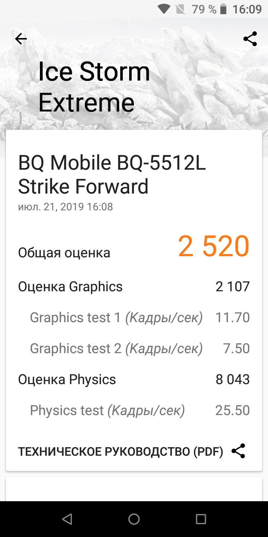 Screenshot_20190721-160925.png
