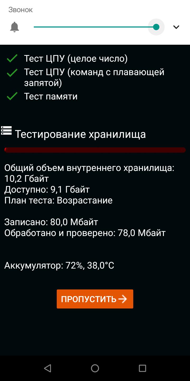 Screenshot_20190721-163552.png