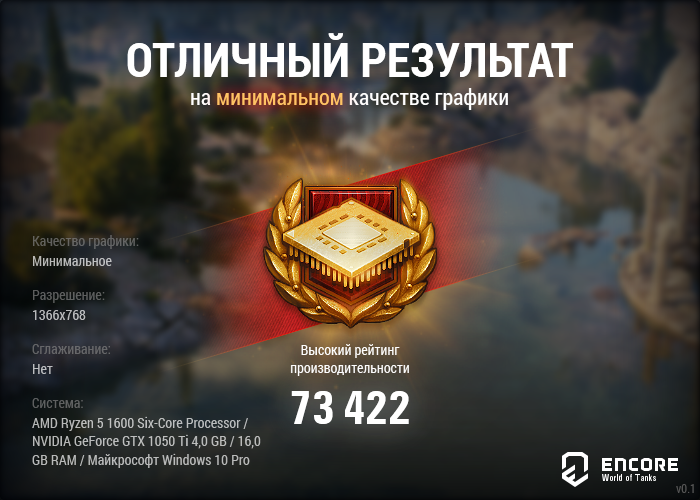 2400_min.png