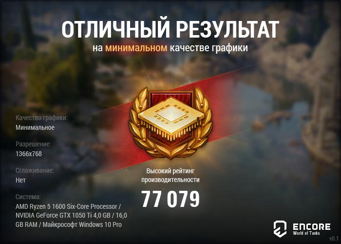3000_min.png