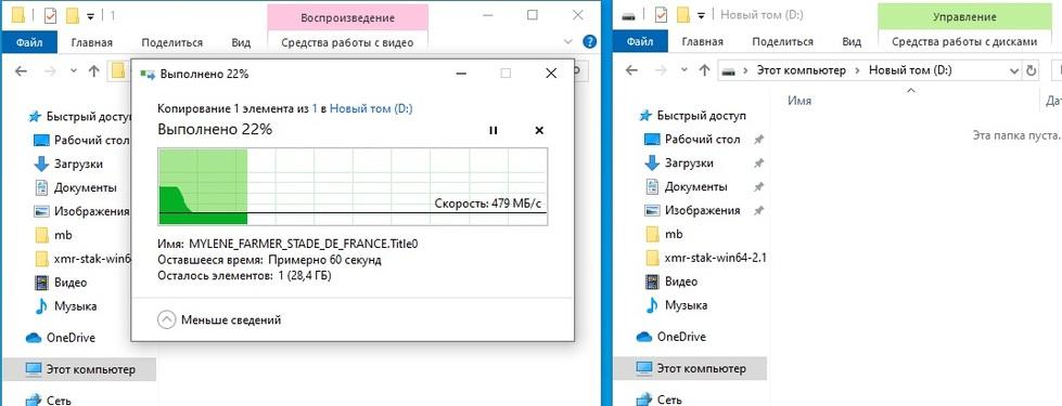 file-3 m2-ssd.jpg