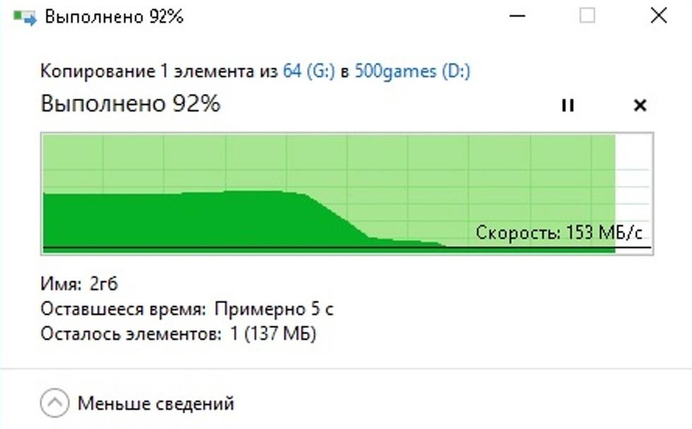 64datoчерн08.jpg