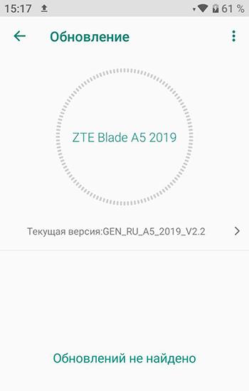 Screenshot_20191023_151749.jpg